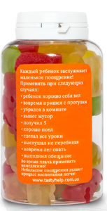 фото Мармелад жевательный Вкусная помощь 'Для детей ' 250 мл. #2