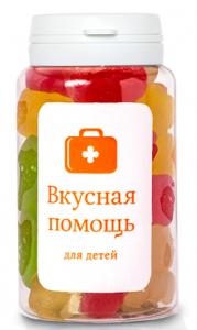 Подарок Мармелад жевательный Вкусная помощь 'Для детей ' 150 мл.