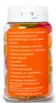 фото Мармелад жевательный Вкусная помощь 'Для детей ' 150 мл. #2