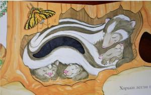 фото страниц Зоопарк #8