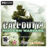 Игра Ключ для Call of Duty 4: Modern Warfare - UA