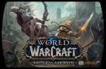 Игра Электронный ключ для World of Warcraft: Battle for Azeroth (PC) - UA
