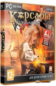 02a7e9000e45 PC КЛЮЧИ Steam BlackMark Studio купить  Киев и Украина - интернет ...