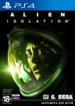 игра Alien Isolation PS4 - Русская версия