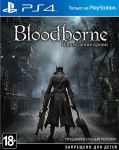 игра Bloodborne PS4 - Порождение крови - Русская версия