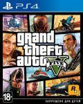 игра Grand Theft Auto 5 PS4 - Русская версия