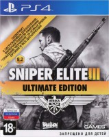 игра Sniper Elite 3 Ultimate Edition PS4 - Русская версия