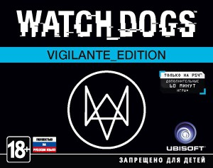 игра Watch Dogs Vigilante Edition PS4 - Русская версия