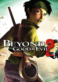 Игра Ключ для Beyond Good & Evil 2 - UA