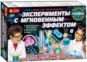Набор для экспериментов 'Эксперименты с мгновенным эффектом' (12114087Р)