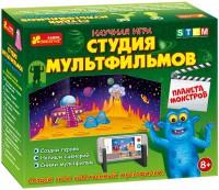 Научная игра .Студия мультфильмов. 'Планета монстров' (12117004Р)