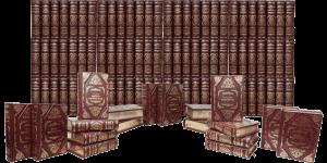 Книга Библиотека всемирной литературы (в 100 томах)