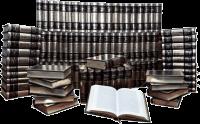 Книга Библиотека зарубежной литературы (в 100 томах)