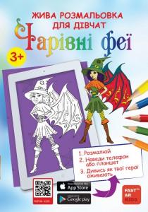 Страница №94 Книги Школьнику купить в интернет - магазине  Киев и ... 58c0253b93950