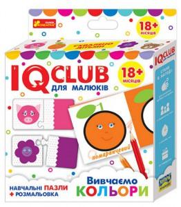 Навчальні пазли з розмальовкою Ranok 'Вивчаємо кольори' (13203017У)