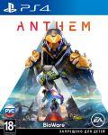 игра Anthem PS4 - Русская версия