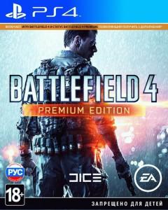 игра Battlefield 4. Premium Edition PS4 - русская версия