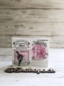 Подарок Шоколадный набор Shokopack 'Диагноз любовь'