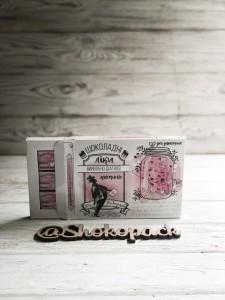 фото Шоколадный набор Shokopack 'Диагноз любовь' #2
