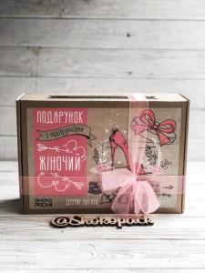 Подарок Шоколадный подарок Shokopack XXL 'Жіночий' (1999)