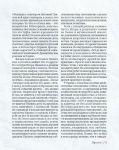 фото страниц Путь Горыныча. Авторизованная биография Гарика Сукачева #8