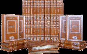 Книга Библиотека 'Жизнь замечательных людей'