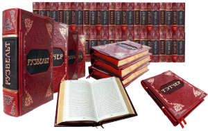 Книга Собрание 'Гении власти' (в 47-ми томах)