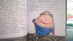 фото страниц Аліса в Країні Див. Аліса в Задзеркаллі (суперкомплект з 2 книг) #13