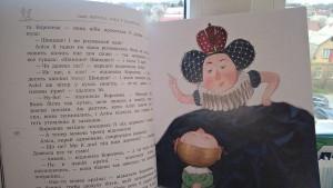 фото страниц Аліса в Країні Див. Аліса в Задзеркаллі (суперкомплект з 2 книг) #11