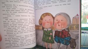 фото страниц Аліса в Країні Див. Аліса в Задзеркаллі (суперкомплект з 2 книг) #12