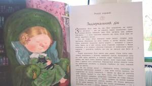 фото страниц Аліса в Країні Див. Аліса в Задзеркаллі (суперкомплект з 2 книг) #10