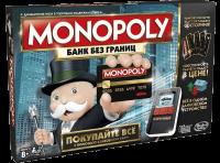 Настольная игра Hasbro Монополия с банковскими картами (обновленная) (B6677)