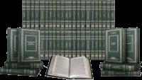 Книга Библиотека 'Мировая классика' (в 100 томах)