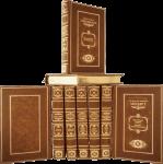 Книга Библиотека 'Великие личности' (в 11-ти томах)