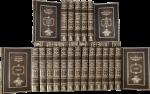 Книга Библиотека 'Великие полководцы' (в 25-ти томах)