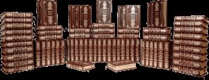 Книга Библиотека зарубежной классики (в 100 томах)