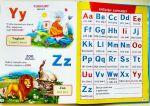 фото страниц Большая книга знаний для малышей #9