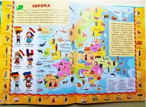 фото страниц Большая книга знаний для малышей #7