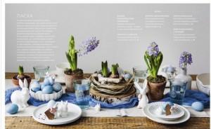 фото страниц Вкусный год. Рецепты для праздника по поводу и без #3