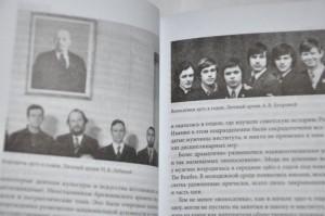 фото страниц Пассажиры колбасного поезда. Этюды к картине быта российского города: 1917–1991 #11