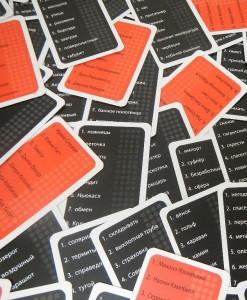фото Настольная игра Tactic 'Party Alias', Пати Алиас - дорожная версия (2857) #8