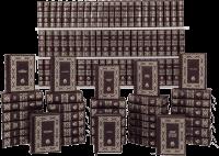 Книга Библиотека всемирной литературы (в 200 томах)
