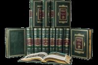 Книга Всемирная история (в 12-ти томах)