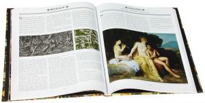фото страниц Легенды и мифы Древней Греции #4