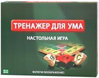 Настольная игра 'Тренажер для ума' (82282)