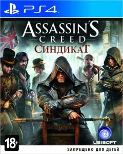 игра Assassin's Creed: Syndicate PS4 - Assassin's Creed: Синдикат. Специальное издание - Русская версия