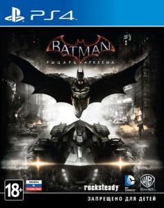скриншот Batman: Arkham Knight. Batmobile Edition PS4 - Batman: Рыцарь Аркхема - Русская версия #2