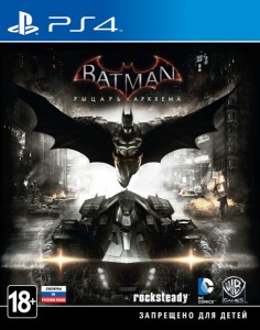 скриншот Batman: Arkham Knight. Memorial Edition PS4 - Batman: Рыцарь Аркхема - Русская версия #3