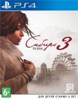 игра Syberia 3 PS4 - Сибирь 3 - Русская версия