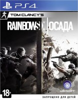 игра Tom Clancy's Rainbow Six: Siege PS4 - Tom Clancy's Rainbow Six: Осада - Русская версия